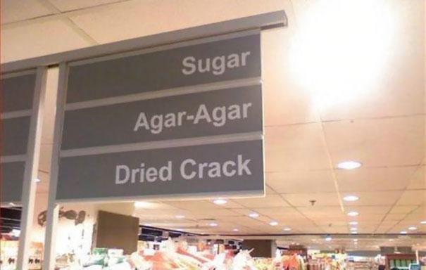 Dried Crack