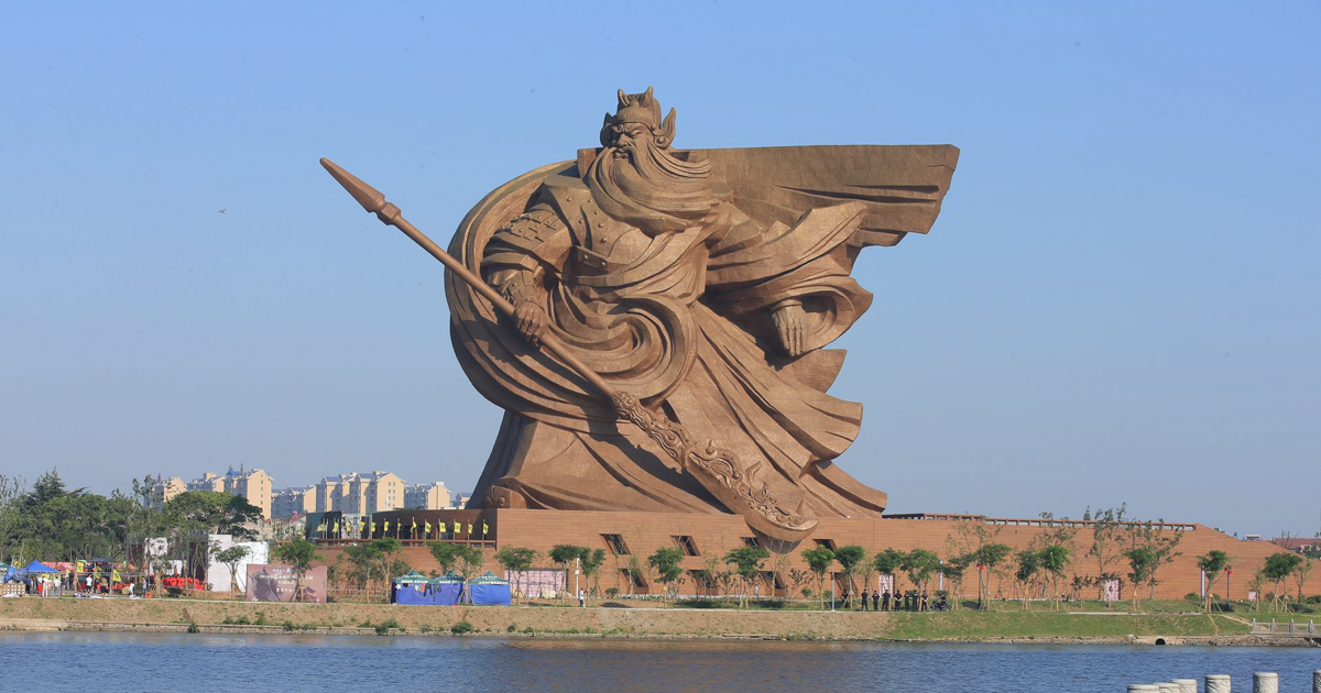 China Unveils Epic 1,320-Ton God Of War Statue