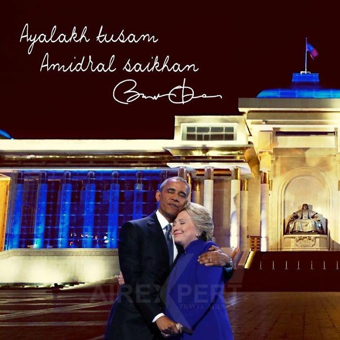 Obamaclinton In Ulaanbaatar
