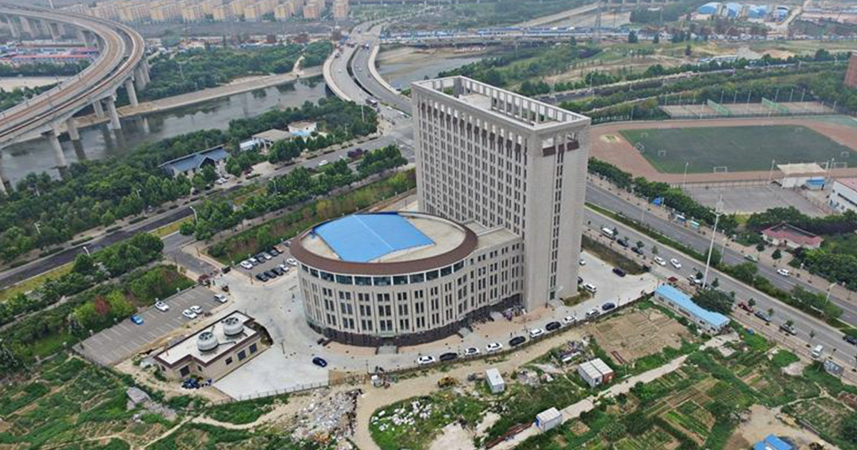 This New University Building Looks Like A Giant Toilet