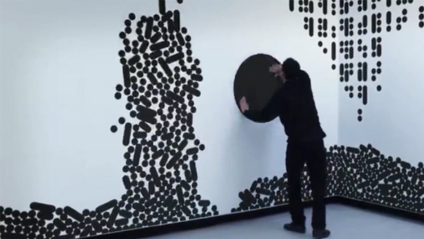 Animated Wall By Büro Achter April   Bored Panda