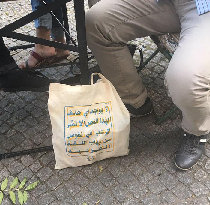 fighting-islamophobia-bag-arabic-rock-paper-scissors-8