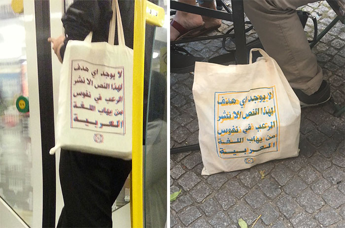 Bag On Berlin Metro: 'This Text Has No Other Purpose Than To Terrify Those Who're Afraid Of The Arabic Language'
