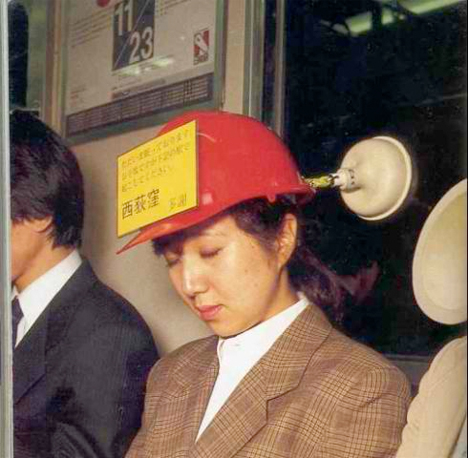 Chindogu-Train-Nap-Cap.jpg