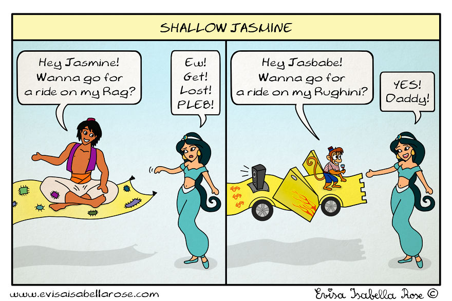 Shallow Jasmine