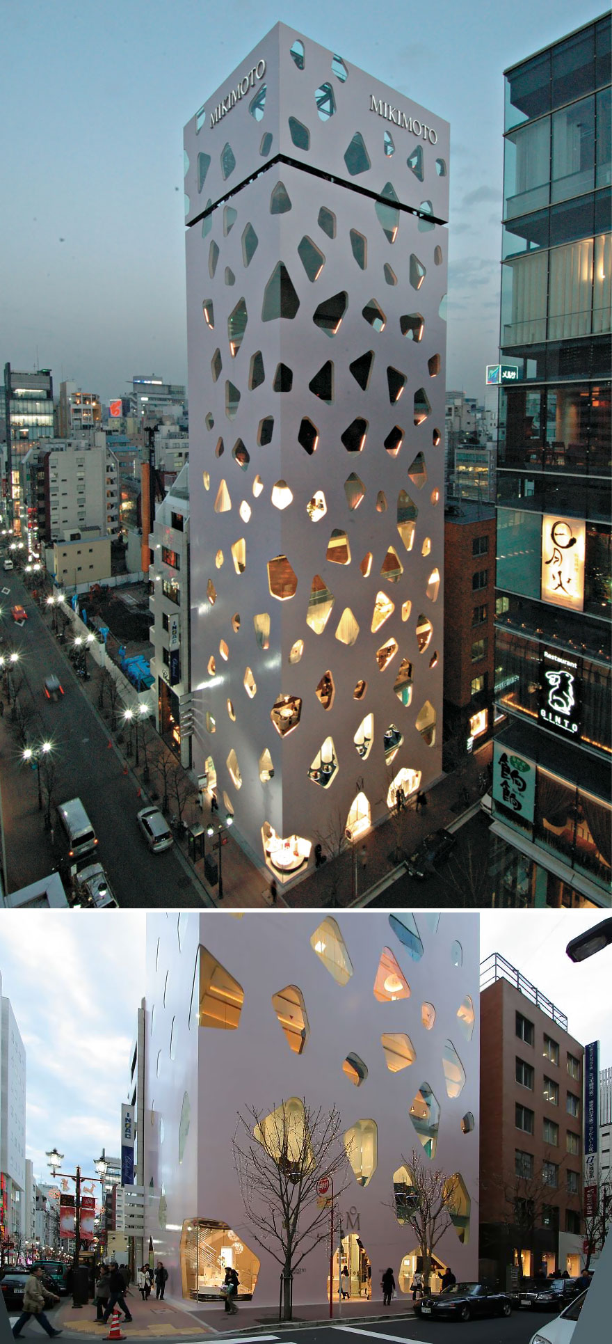 Mikimoto Ginza 2 Building In Tokyo