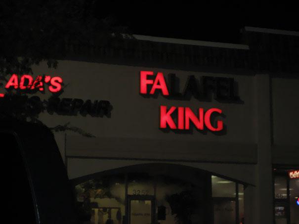 Falafel King
