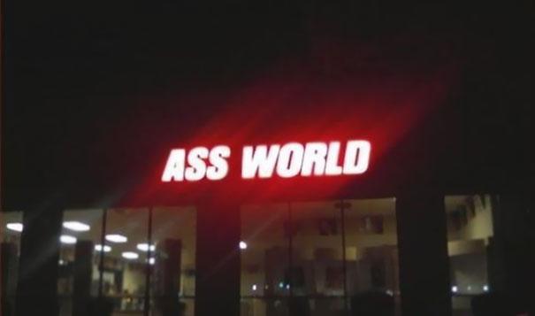 Ass World