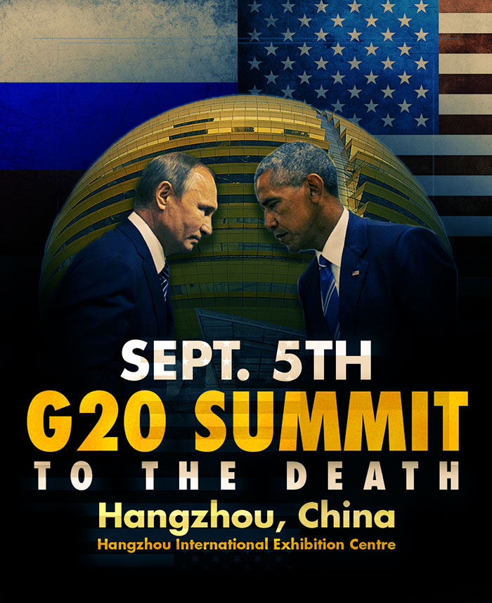 G20 Fight Night