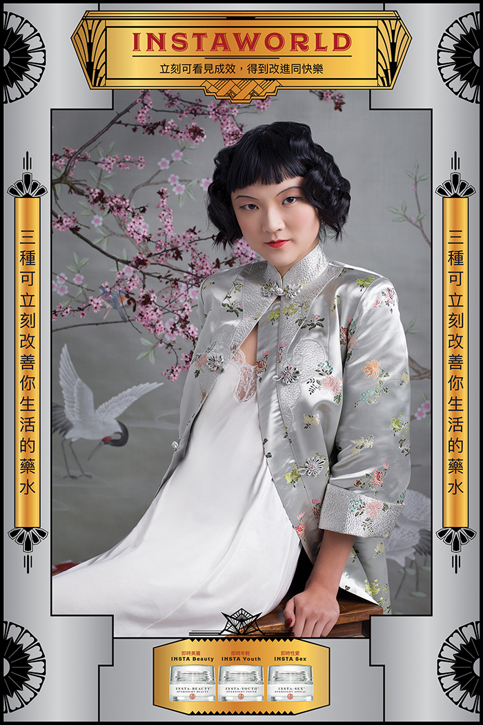 Dina Goldstein, Modern Girl, 2016 selling To The Modern Girl: Dina Goldstein's New Photo Series Re-Imagines Iconic Chinese Ads Circa 1930's