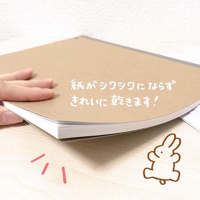 wet-book-pages-fix-haluka-nohana-4
