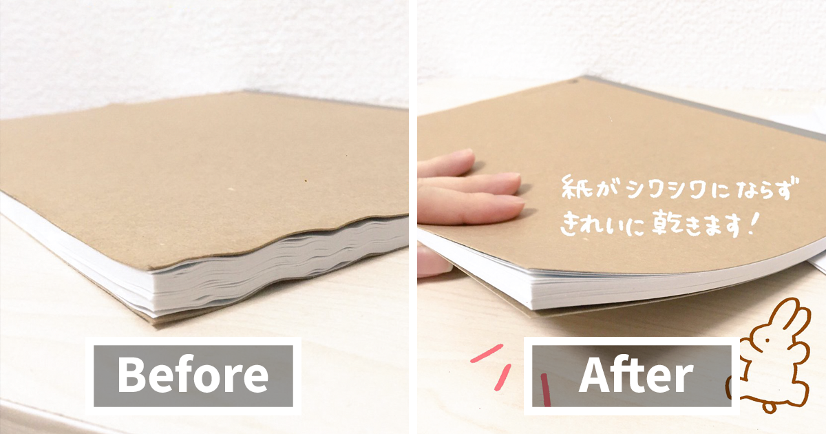 You Can Fix Wet Book Pages With This Simple Life Hack From An Bored Panda
