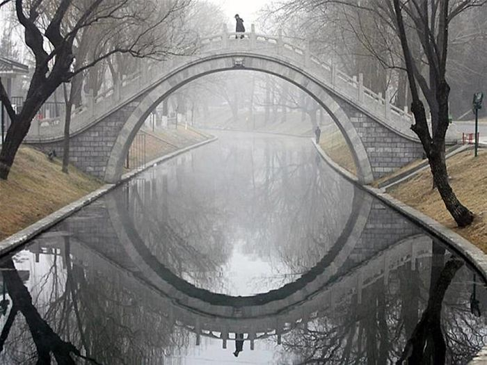 Bridge Reflection Merges Into An Eye