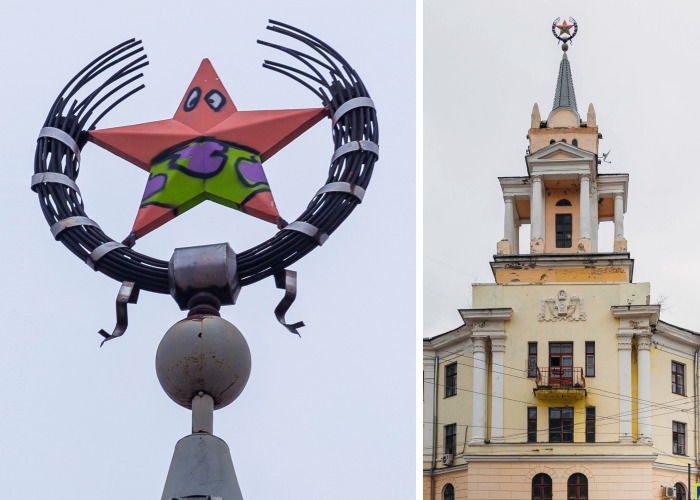 Someone Vandalized A Soviet Star In Russia And Turned It Into Patrick