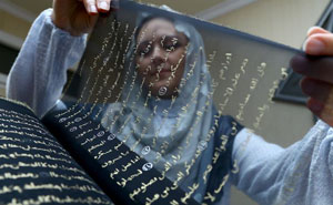 Artist Spends 3 Years Rewriting The Entire Quran In Gold On 164 Feet Of Silk By Hand