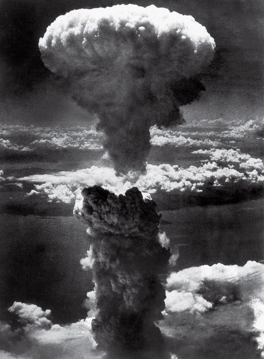 Mushroom Cloud Over Nagasaki, Lieutenant Charles Levy, 1945