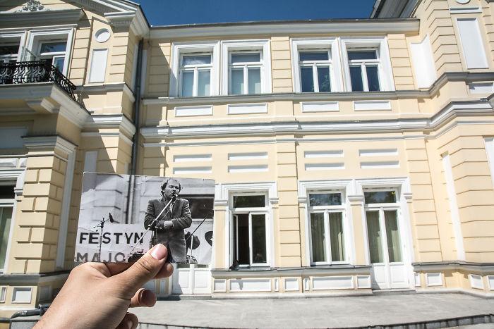 """Palace """"Sokol"""", 80-ties XX Century"""