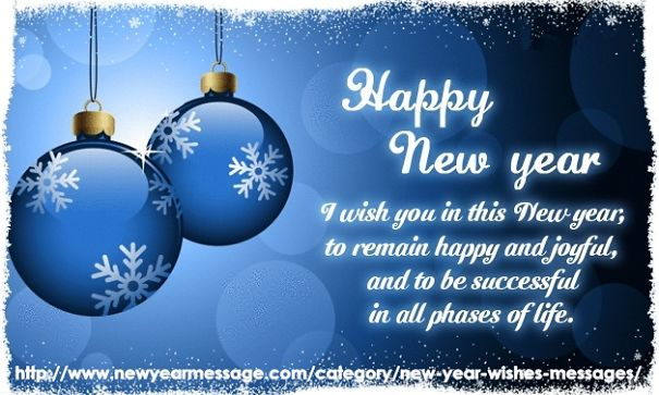 happy-new-year-picture-messages-58494362114d9.jpg