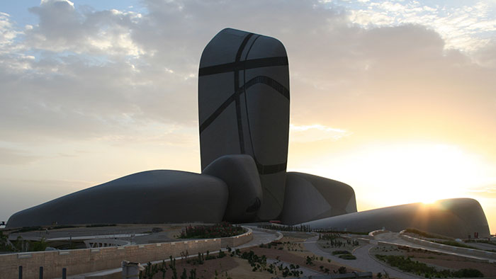 King Abdulaziz Center For World Culture, Dhahran, Saudi Arabia