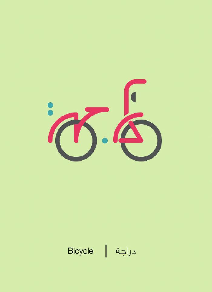 Bicycle – Diraja