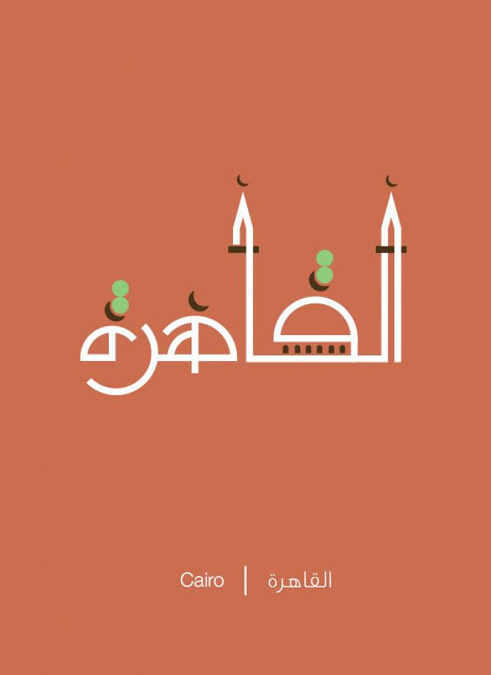 Cairo – Alqahera