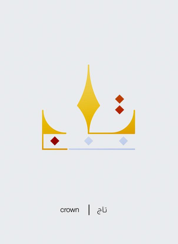 Crown - Taj
