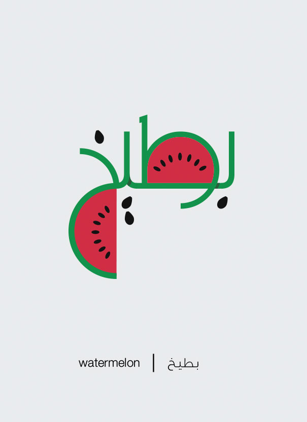 Watermelon - Batikh
