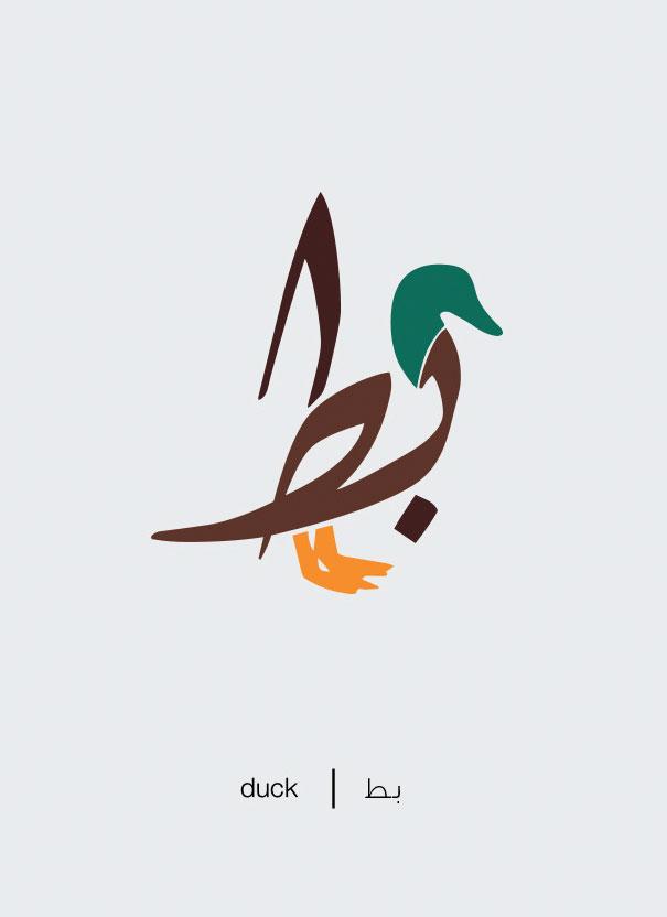 Duck - Batt