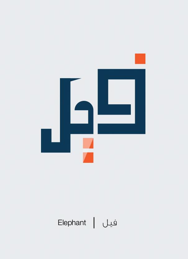 Elephant - Feel