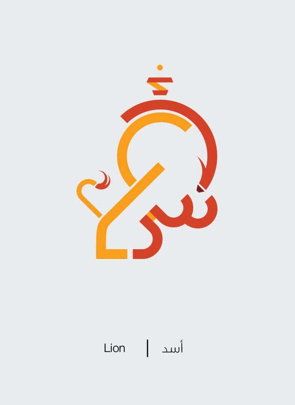 Lion - Asad