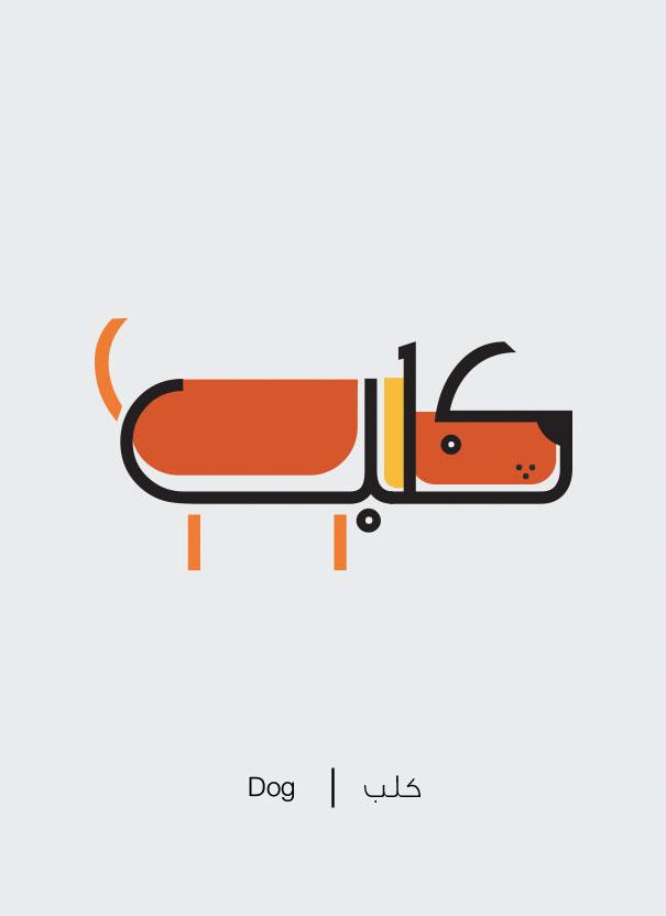 Dog - Kalb