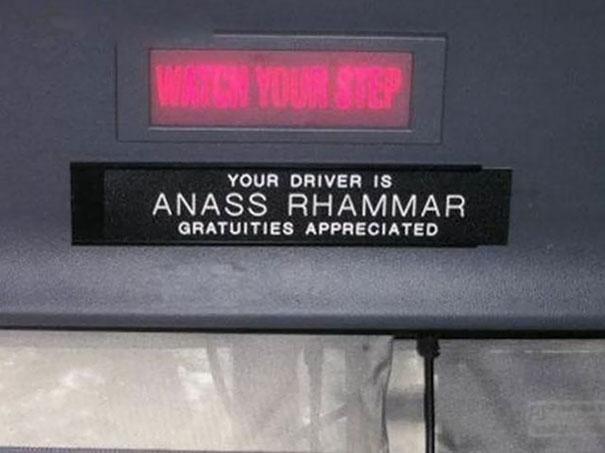 Anass Rhammar