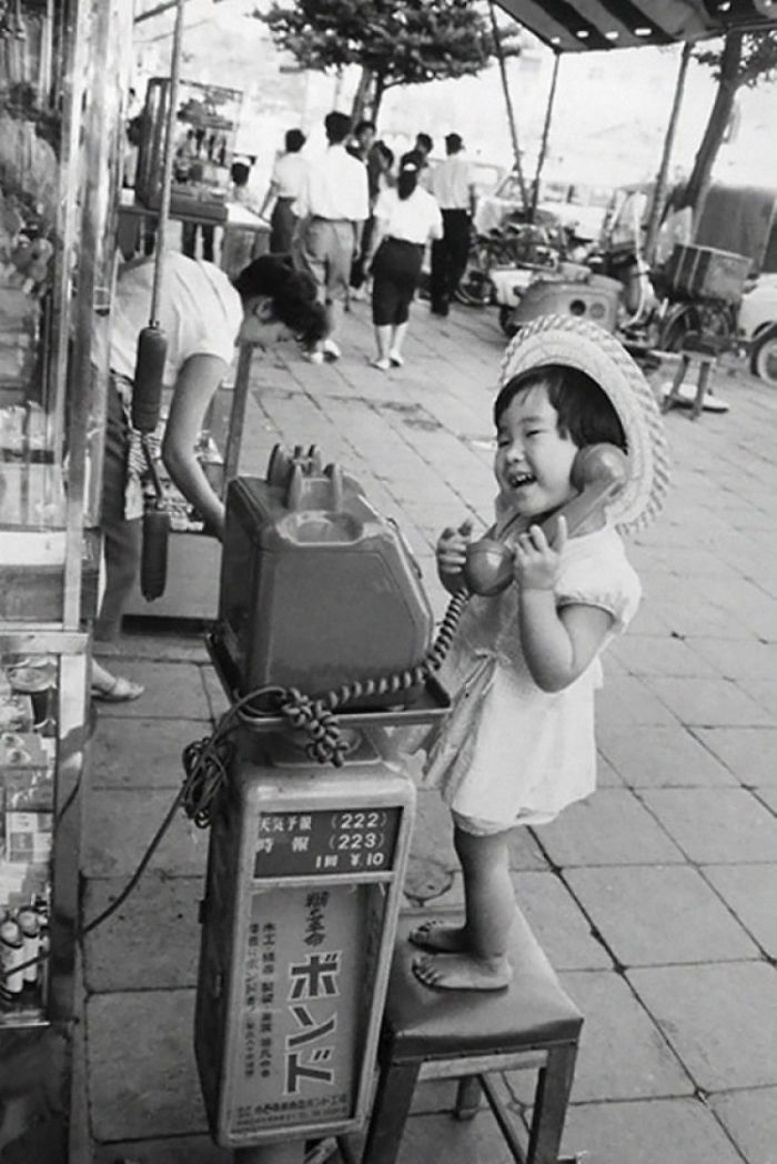 Girl In Japan, 1958