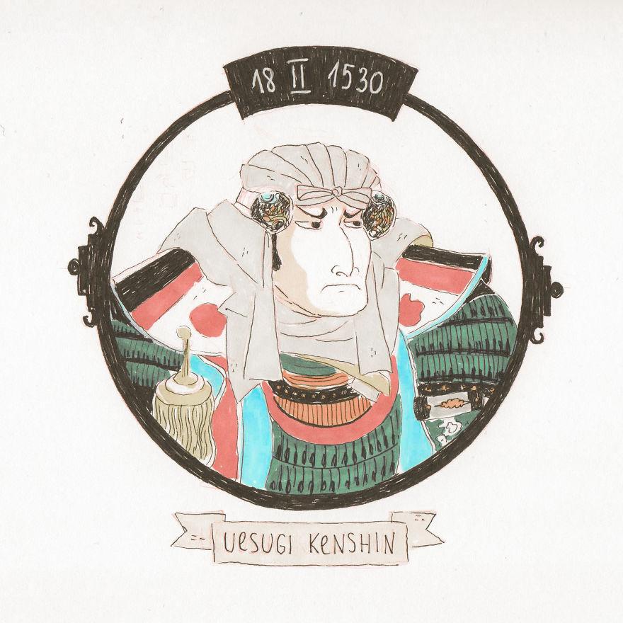 18/02 Uesugi Kenshin