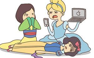 10+ Cómics sobre Disney que arruinarán tu infancia