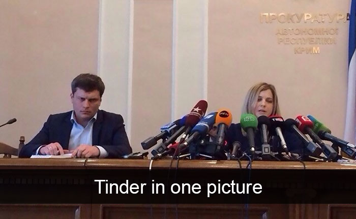 10+ Hilarious Posts About Tinder