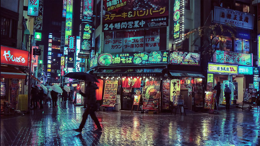 The Beauty Of Tokyo At Night, Altered Images Finalist
