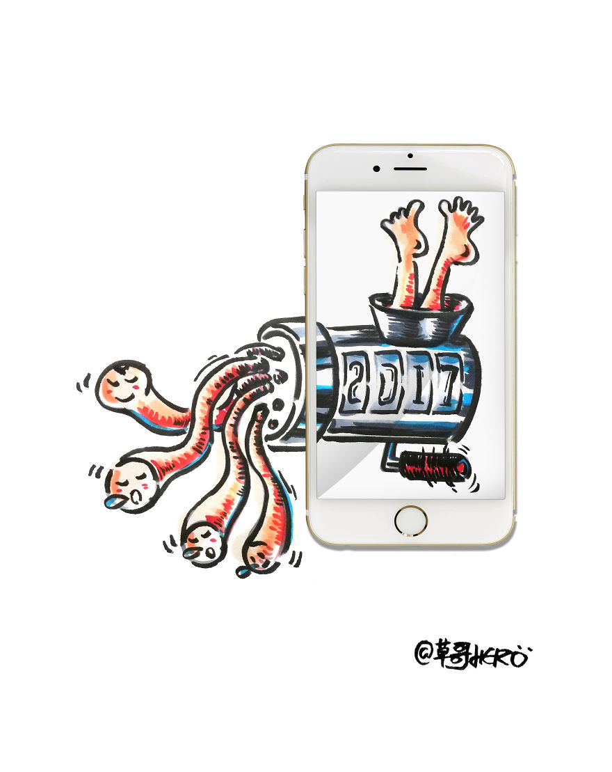 I Use A Smartphone As A Challenge In My Illustrations