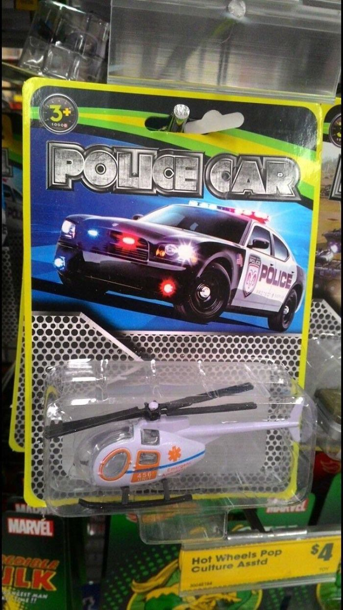 Not A Car, Not The Police...