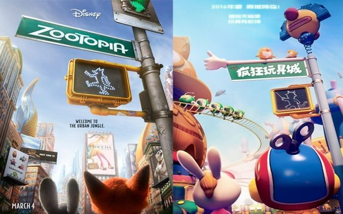 China Shocks The World Look-Alike Movie Posters