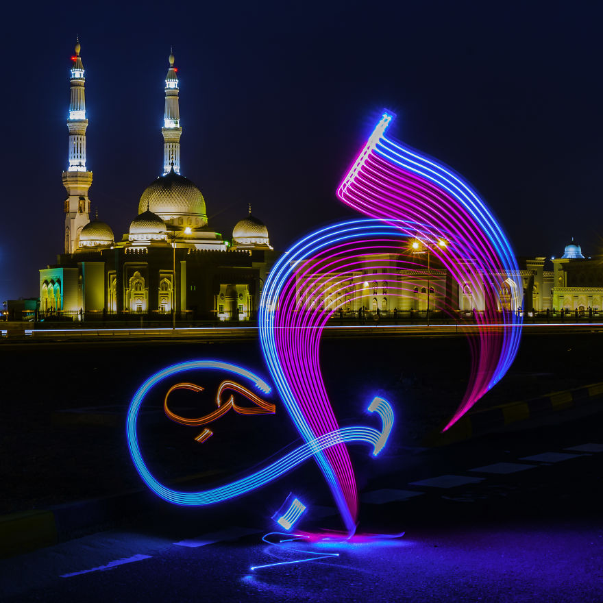 My Passion For Calligraphy Combined With My Interest In Photography. This Is Light Calligraphy