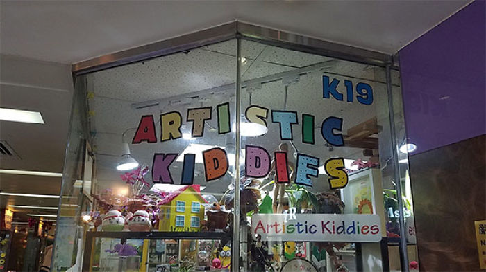Artistic Kid Dies