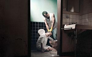 """Así son por dentro las clínicas de tortura en las que """"curan"""" la homosexualidad"""