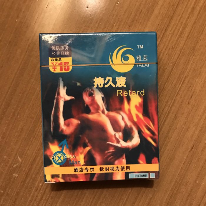 Condoms Found In A Chinese Hotel. For That Special Someone