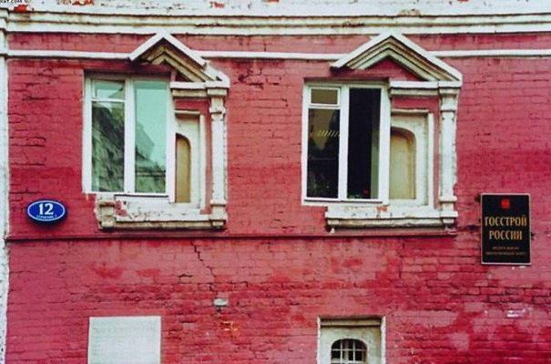 Renovated Windows