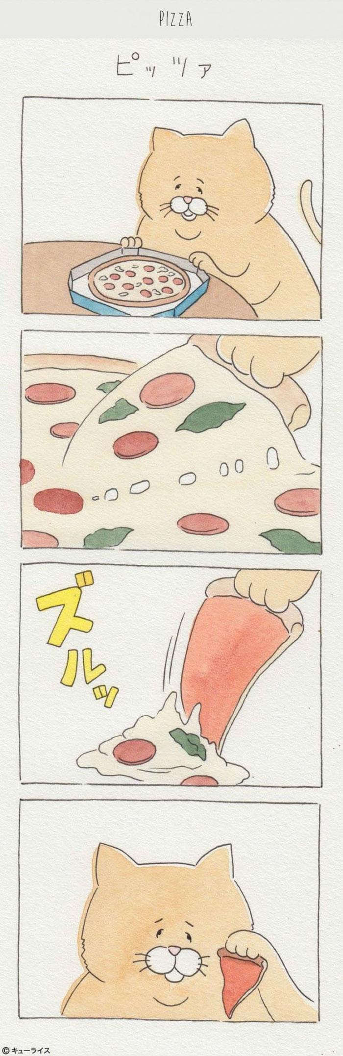 Funny Comics By Q-rais