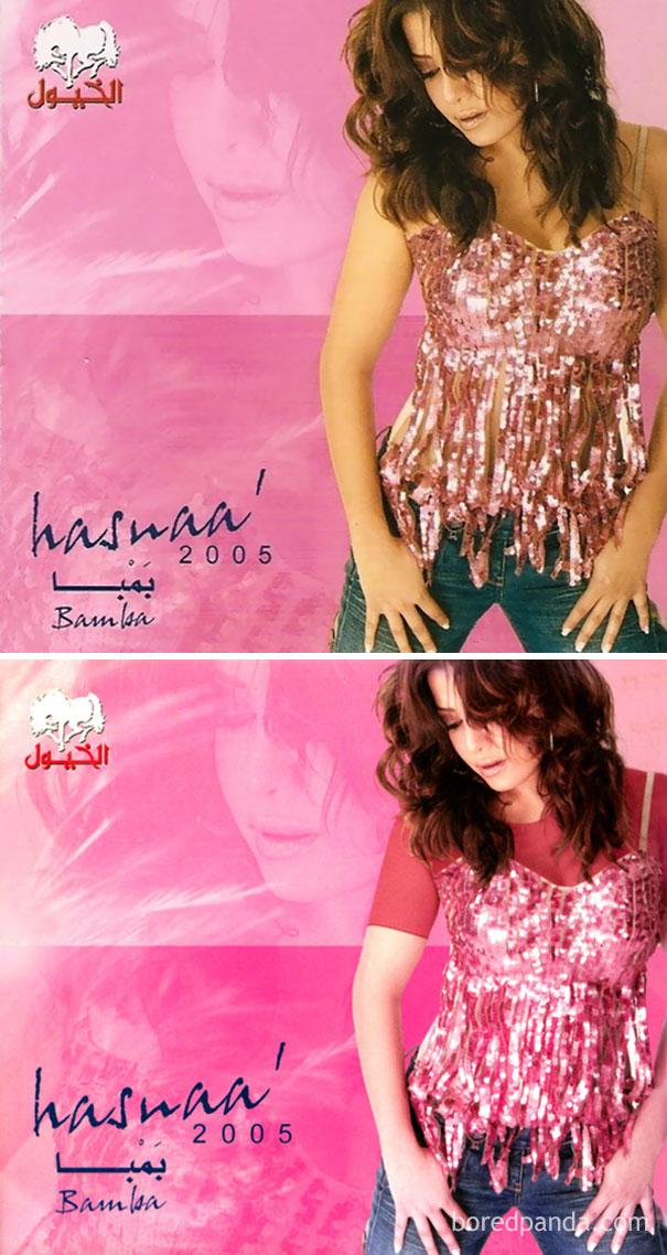 Hasna - Bamba