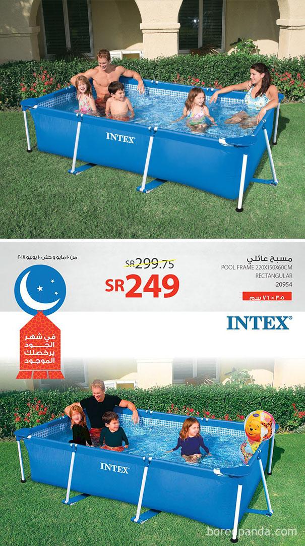 Pool Ad