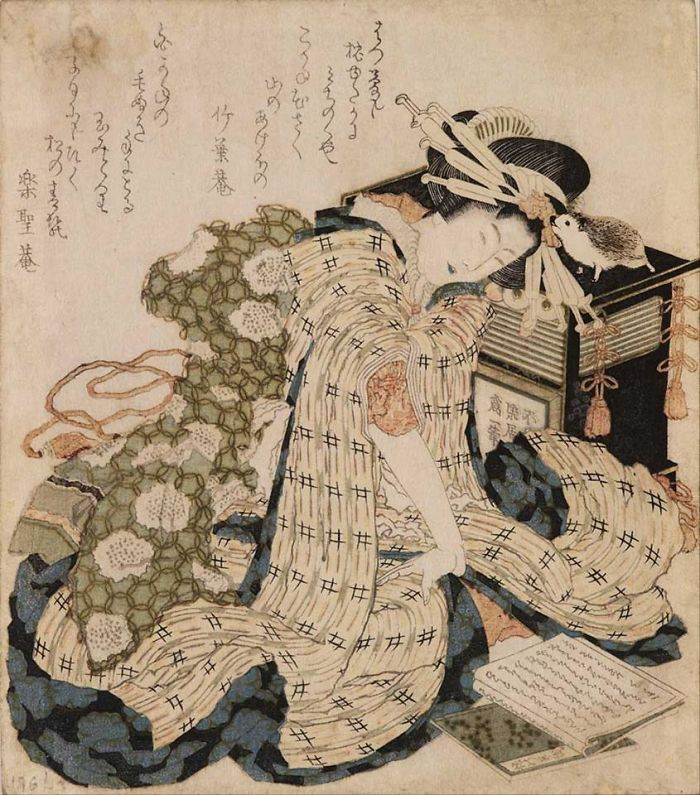 Katsushika Hokusai 'Courtesan Asleep, And Also A Hedeghog' (1800)