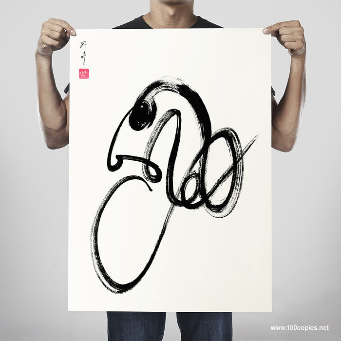 A Solo Cyclist Illustrated In One Stroke Chinese Calligraphy